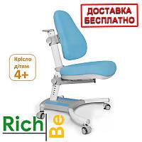 Ортопедические детские кресла для школьников Evo-Kids Omega