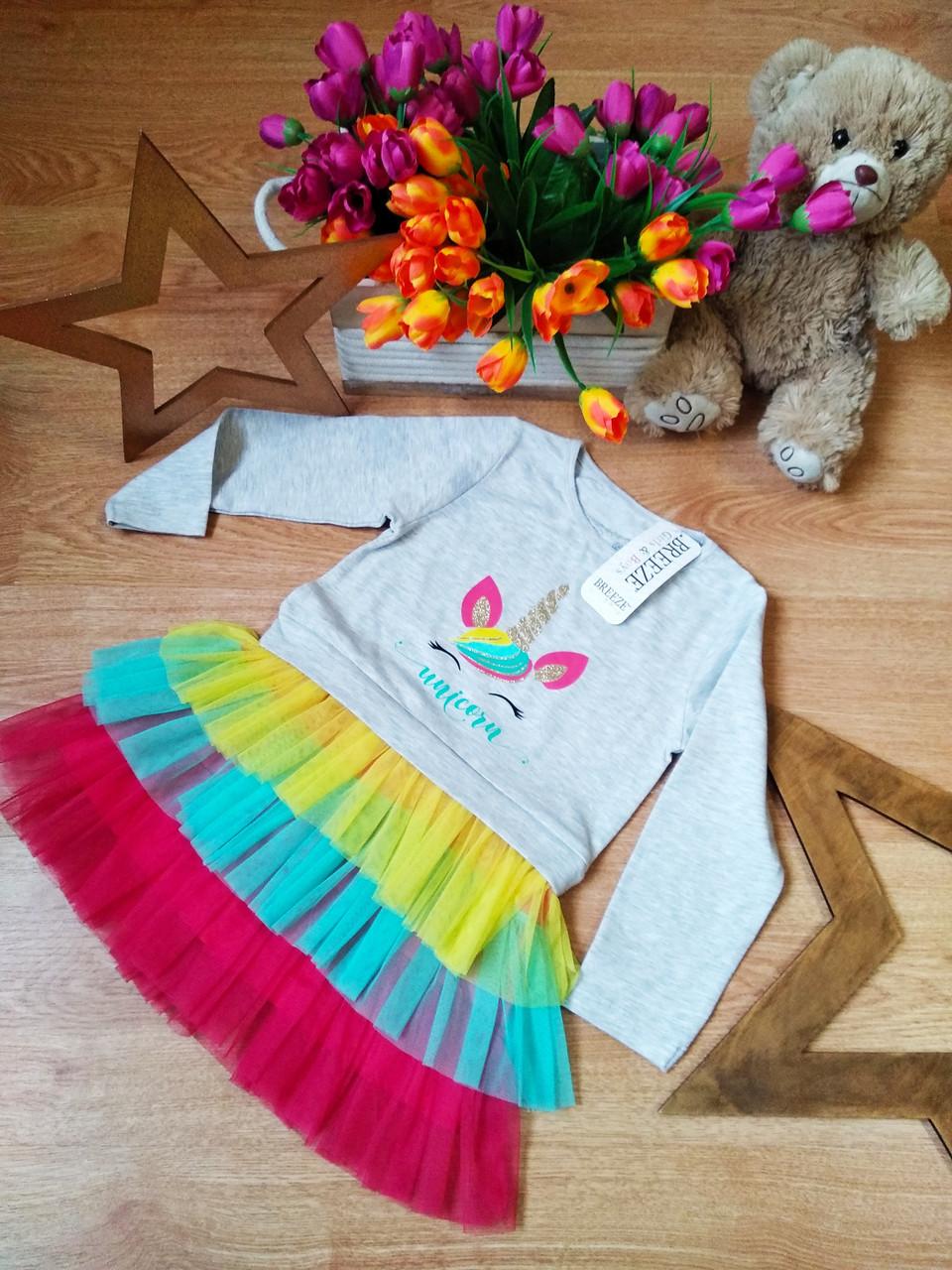 Платье Единорог от Breeze для девочек 3-8 лет Турция