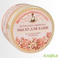 """Натуральное сибирское мыло для бани """"Цветочное мыло Агафьи"""" 500 мл."""