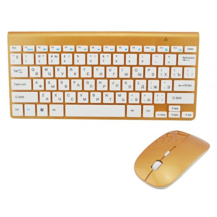 Беспроводная русская клавиатура mini и мышь keyboard 908 + приёмник Золотая Оригинал