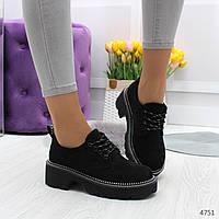 Женские замшевые туфли закрытые повседневные
