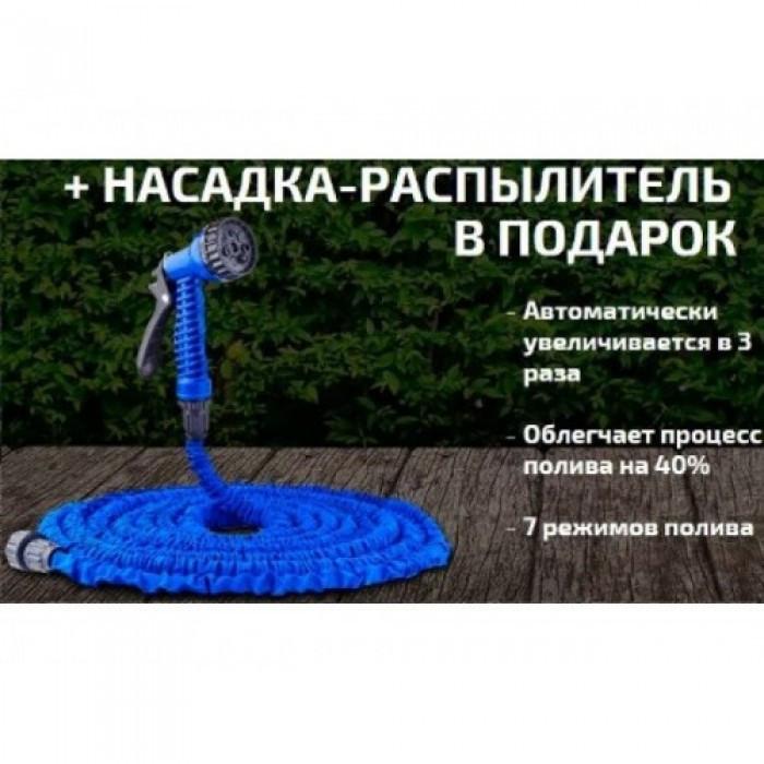 Шланг для полива X HOSE 60 м с распылителем Magic Hose усиленный Оригинал