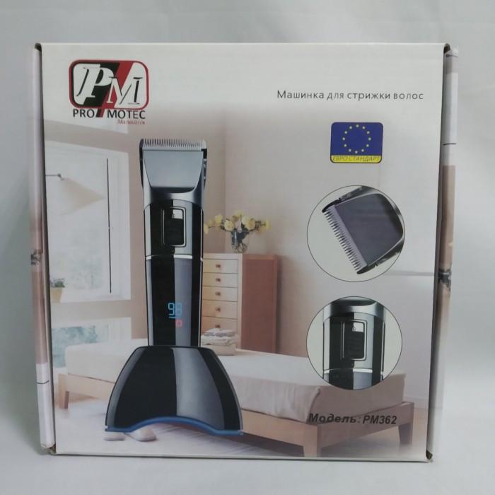 Профессиональная машинка для стрижки Promotec PM 362 керамика, 10 Ватт Оригинал