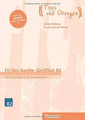 Учебник с тестами  Fit fürs Goethe-Zertifikat B2 (Neu)
