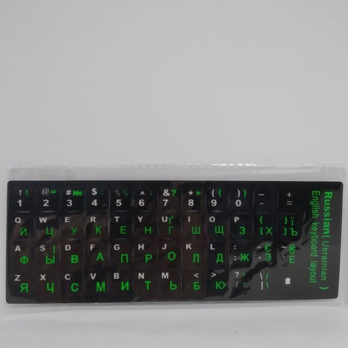 Матовые плотные Русские наклейки на клавиатуру 11х13 Зелёные Оригинал