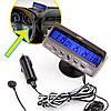 Автомобильные часы с термометром и вольтметром VST 7045V Оригинал, фото 3