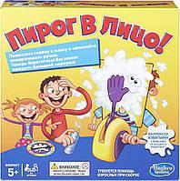 Детская Увлекательная Настольная Игра Пирог в лицо для 2 и более игроков по типу рулетки Hasbro Хасбро