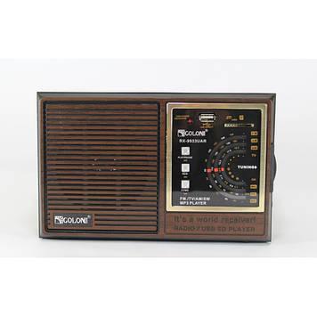 Радиоприёмник GOLON RX-9933UAR Оригинал