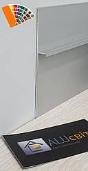 Плинтус  алюминиевый скрытого монтажа 111мм RAL
