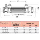 Elecro Теплообменник Elecro G2 HE 49 кВт (titanium), фото 4