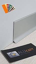 Плинтус накладной алюминиевый 60 мм RAL