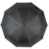 "Мужской складной зонт-полуавтомат на 10 спиц с системой ""антиветер"" от Calm Rain, ручка крюк, 358, фото 3"