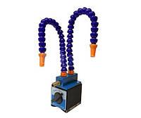 Пристосування з магнітним підставою для розпилення ЗОР (Висота 370 мм) з 2 трубками і регулюванням подачі
