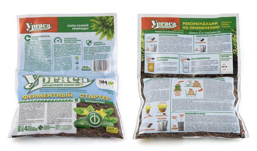 Ургаса микробиологическое удобрение 200 г (урожайность, ускоряет восхождение, компост, для плодовых, овощных)