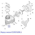 Kripsol Корпус насоса СК RСK100.A, фото 2