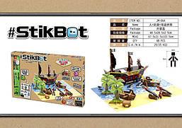 Stikbot studio| Стикбот студия Пиратский корабль JM-06A