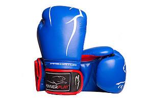 Боксерські рукавиці PowerPlay 3018 Сині 16 унцій