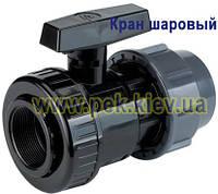 """Кран шаровый полипропиленовый водопроводный 40х1 1/4"""" Для соединения полиэтиленовых водопроводов."""