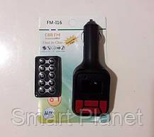 FM - модулятор трансмиттер (fm-116), фото 3