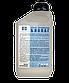 Биопаг 1 литр концентрат (средство для дезинфекции, вирусы, обработка поверхности, воды, воздуха, помещение), фото 5