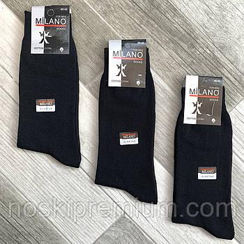 Носки мужские демисезонные х/б Milano LYCRA, Турция, 40-45 размер, чёрные, 1922