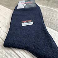 Носки мужские демисезонные х/б Milano LYCRA, Турция, 40-45 размер, тёмно-синие, 1993, фото 2