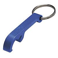 Брелок-открывалка, синий, от 10 шт
