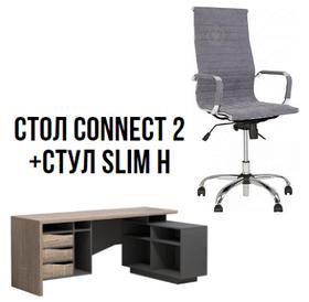 Офисный стол Connect 2 + кресло SLIM HB