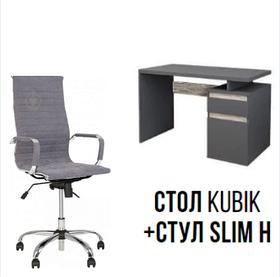 Офисный стол Kubik + SLIM HB