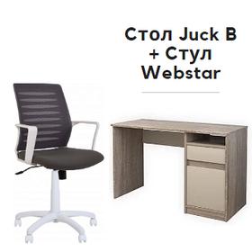 Офисный стол Jusk B + WEBSTAR GTP