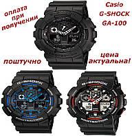 Годинники чоловічі спортивні протиударні водонепроникні Casio G-Shock GA-100