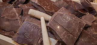 "Молочный шоколад без сахара ""MALCHOC-M-123"" 100 г, Callebaut"