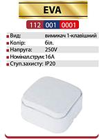 """""""EVA"""" Выключатель одноклавишный белый Horoz (112-001-0001-010)"""