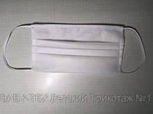 Маска для лица защитная трехслойная  на резинках из медицинского материала 59 штук пачка