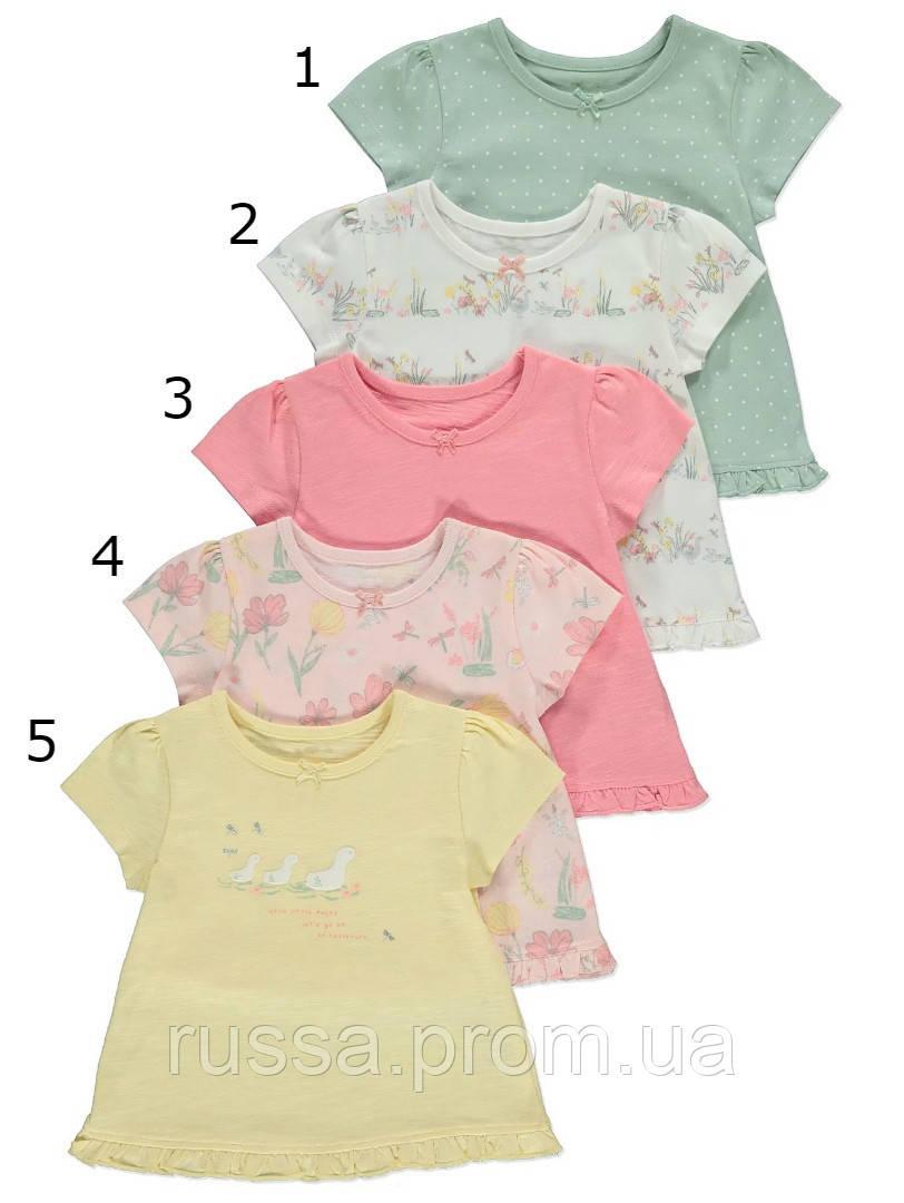 Летние трикотажные футболки для девочки Джордж (поштучно)