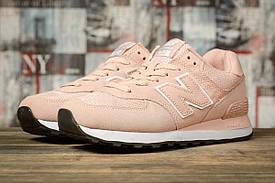 Замшевые женские кроссовки New Balance 574, розовые / кросівки Нью Баланс (Топ реплика ААА+)