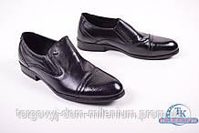 Туфли для мальчика Desay TA12232-891 Размер:38,39,40,41