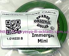 Диафр. рез. зел/чер. 70 мм з штоком 47 мм клап 3 х хід. (б ф.у, EU) Immergas Mini, арт. 1.016225 А, к. з. 0313/1