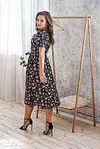 Платье женское 48-50 цветочное летнее на запах миди с коротким рукавом, фото 3