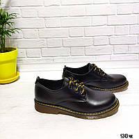 Женские кожаные туфли коричневая подошва