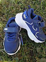 Темно синие кроссовки для мальчика 26, 27, 28, 29, 39 размеры