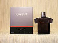 Sonia Rykiel - Rykiel Homme Grey (2003) - Туалетная вода 4 мл (пробник) - Редкий аромат, снят с производства, фото 1