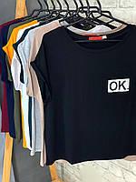 Футболка женская 094 Ok (40,42,44,46,48,50) (черный,горчица,бордо,бутылка,т.син, хаки,мокко,белый,серый) СП, фото 1
