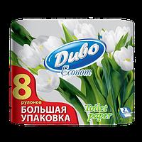 "Бумага туалетная целлюлозная ""Диво"" Econom, 8 рул"