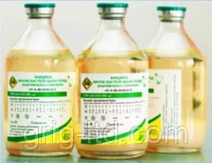 Вакцина против пастереллёза птиц