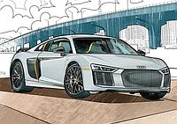 Audi запропонувала безкоштовну розмальовку на честь карантину: завантажуй та малюй