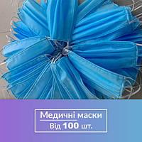 Маска медициская защитная для лица  (упаковка 100 шт)