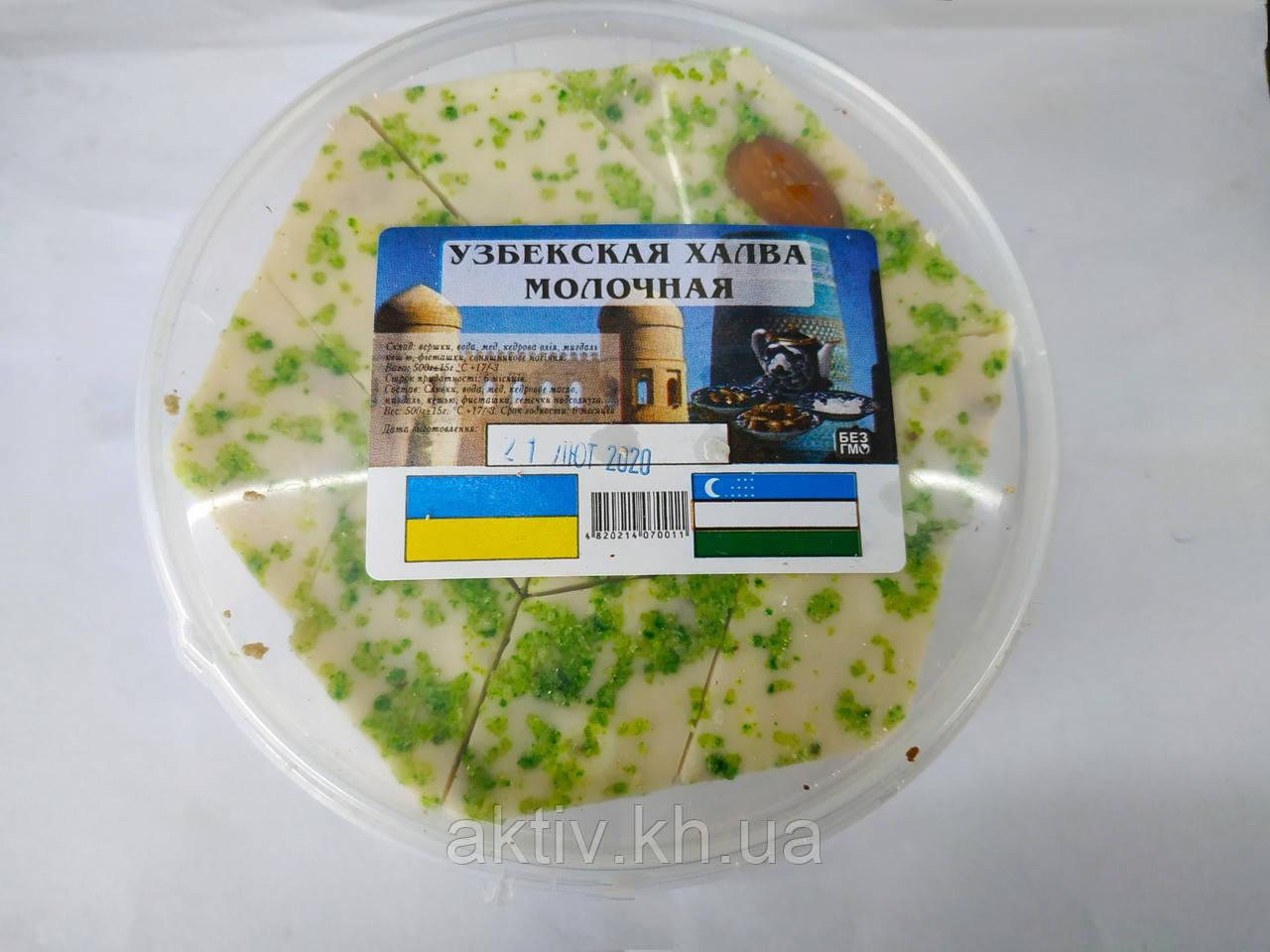 Халва узбекская молочная 500 грамм