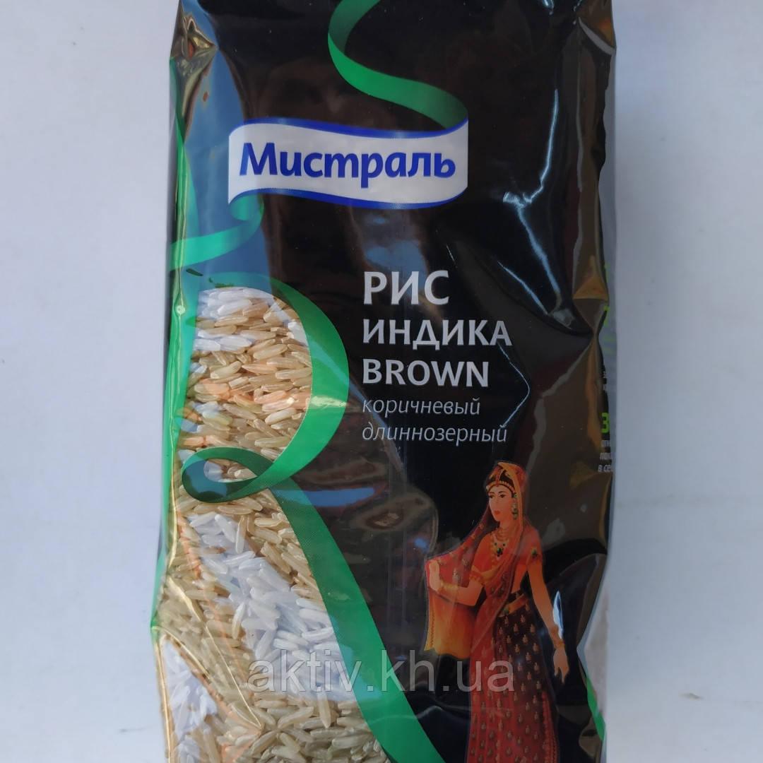 """Рис коричневый ,, Индика brown"""" Мистраль 900 грамм"""