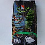 """Рис коричневый ,, Индика brown"""" Мистраль 900 грамм, фото 2"""